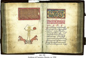 Andreas of Caesarea, St. Hippolytus & Others | MS 709 (1)