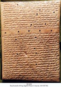 Annals of King Tiglath-Pilesar I | MS 2004