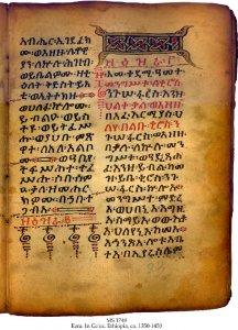 Apocalypse of Essdras, Chronicales, Nehemiah | MS 1748