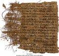 Apostles John Chrysostom | MS 1644/1