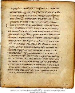 athanasius-of-alexandria-pseudo-ms-1600