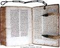 Augustine Sintram | MS 1833 (1)
