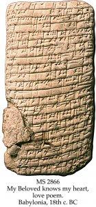 Babylonian Love Poem | MS 2866