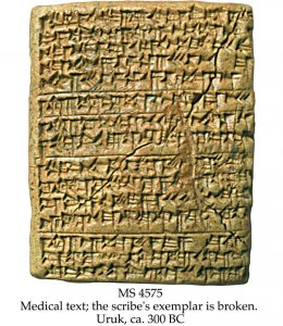 BABYLONIAN MEDICAL TEXT | MS 4575