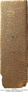 Babylonian Literary/Religious Speech | MS 2624