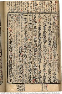 BAN GU: HANSHU, HISTORY OF THE WESTERN HAN | MS 2458