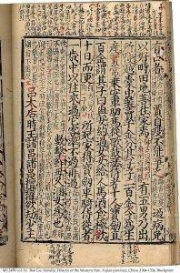 BAN GU: HANSHU, HISTORY OF THE WESTERN HAN | MS 2458
