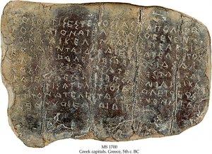 Capitals: Curses | MS 1700
