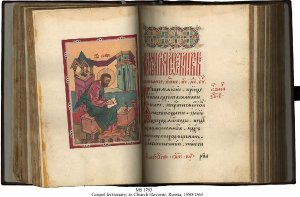 Slavonic Bible Lectionary | MS 1793 (1)