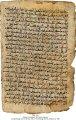 Codex Arabicus | MS 579