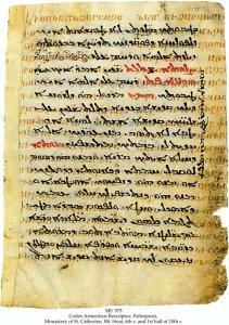 Codex Armenicus Rescriptus | MS 575