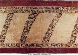 Codex Vase: Burial Texts & Chants   MS 693