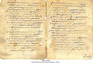 Crusader Book | MS 1776/08