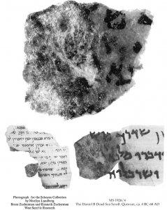Daniel B Ded Sea Scroll | MS 1926/4