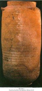 Dead Sea Scroll Jar | MS 1655/1
