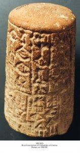 Inscription of  Gishshag-Kidig- of Umma | MS 2426