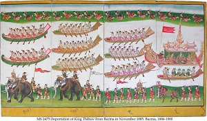 Deportation of King Thibaw | MS 2475 (1)
