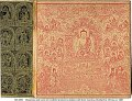 DIAGRAMS AND ICONS OF WRATHFUL PROTECTIVE DEITIES BUDDHIST RECITATION TEXTS | MS 2093(1)