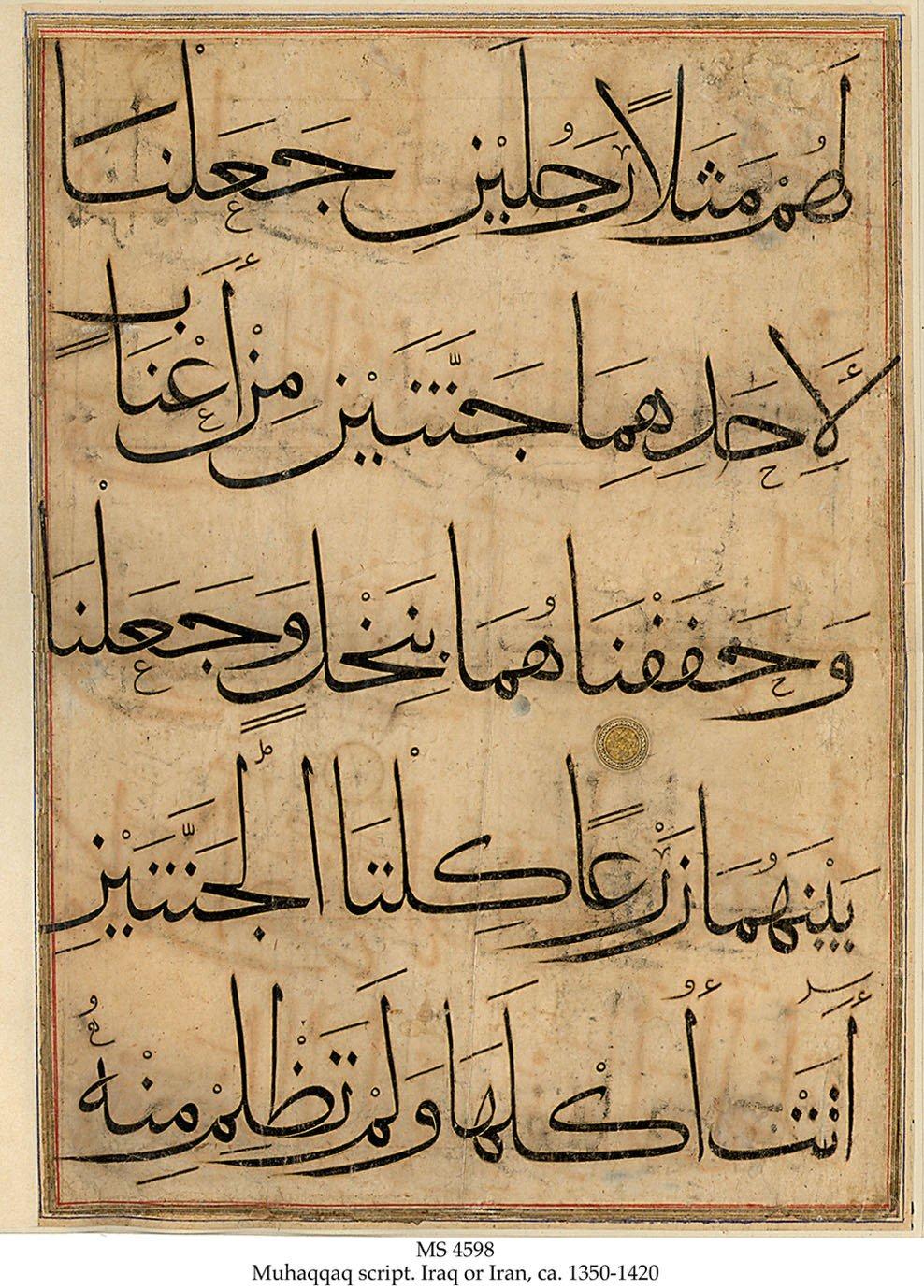 Iraq writing arabic letters
