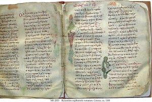Ecophonetic Bible   MS 2033
