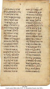 Ecphonetic Notation   MS 2858