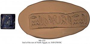 egyptian-blackstone-stamp-seal-ms-1721