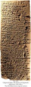 Epic of Gilgamesh | MS 3025
