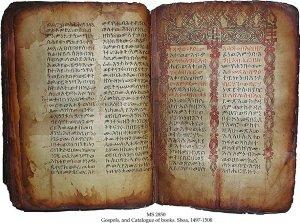 ETHIOPIAN GOSPELS | MS 2850