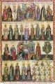 The Fekula Prologue | MS 1754