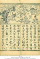 FODING XING TUOLUONI JING, SUTRA | MS 2562 (1)