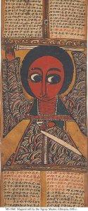 Protective Ge'ez Texts & Tigray Illustrations | MS 1960