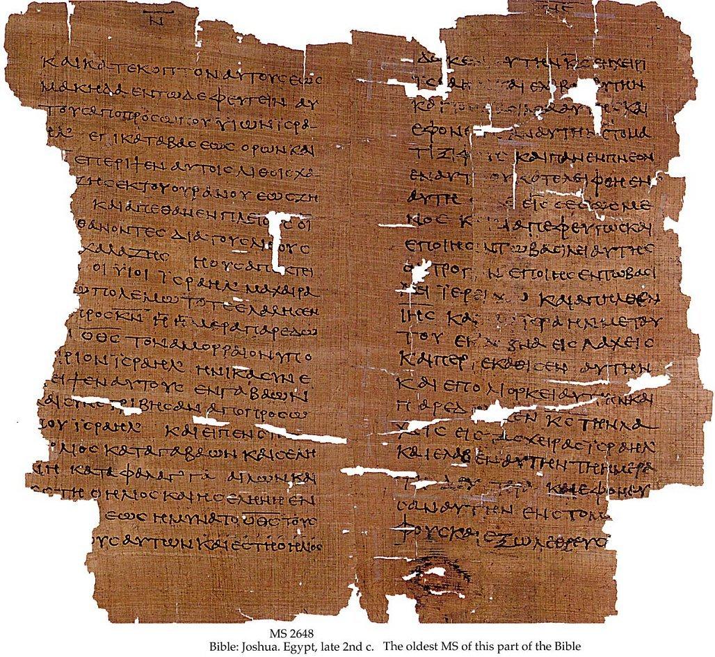 Greek Bible - Joshua | MS 2648