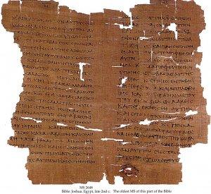 Greek Bible - Joshua   MS 2648