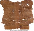 Greek Bible - Joshua | MS 2648