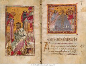 Hagiostephanites Greek Bible | MS 231 (1)