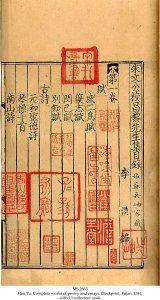 HAN YU: ZHUWENGONG JIAO CHANLI XIANSHENG JI | MS 2663