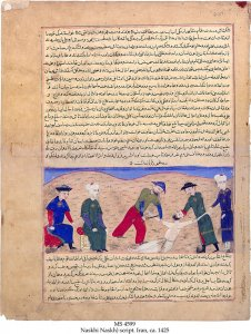 Hariz-i Abru World HIstory | MS 4599