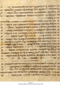 Hebrew Bible (Israel) | MS 201