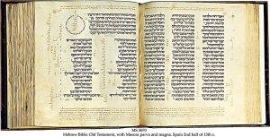 Hebrew Bible (Spain) | MS 5070 (1)