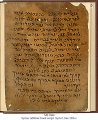 Hebrew Poems from Cairo Genizah | MS 1864