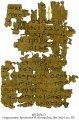 HIPPOCRATES: EPIDEMICS II | MS 2634-3