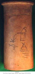 Hor Aha (Earliest Script)   MS 200