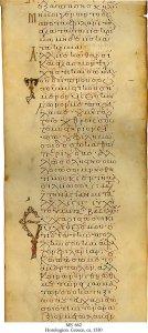 Horologion | MS 662