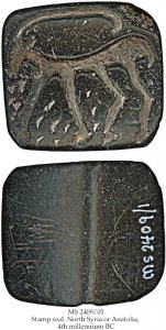 Ibex Stamp Seal | MS 2409/01