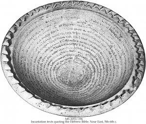 Incantation Bowl: Earliest Hewbrew Rext Examples | MS 2053/196