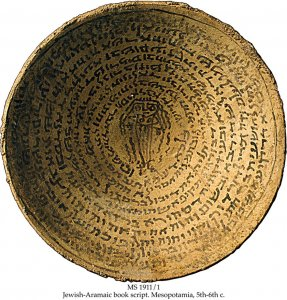 Incantation Bowl: Bible & Lilith Drawing | MS 1911/1