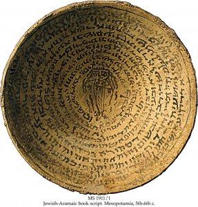 Incantation Bowl: Bible & Lilith Drawing   MS 1911/1
