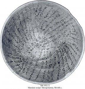 Incantation Bowl in Mandaic | MS 1911/2