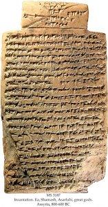 INCANTATION. EA, SHAMASH, ASARLUHI, GREAT GODS | MS 3187