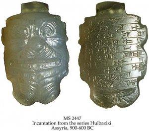 Incantation from the series Hulbazizi | MS 2447